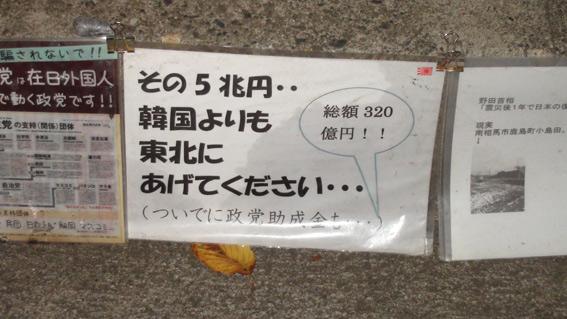 0911_004m.jpg