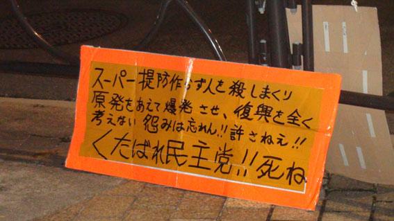 0919_004m.jpg