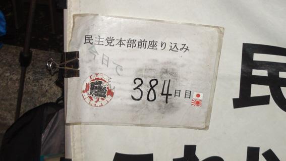 1108_005.jpg