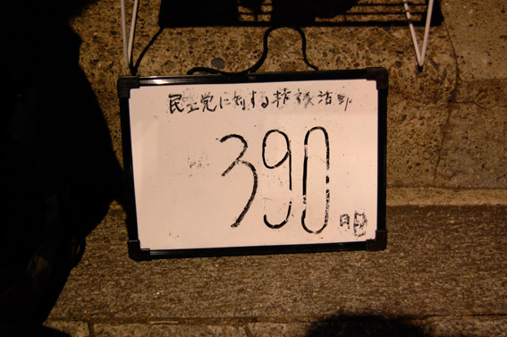12_1114_02.jpg