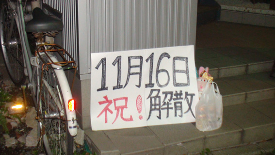 12_1116_04u.jpg