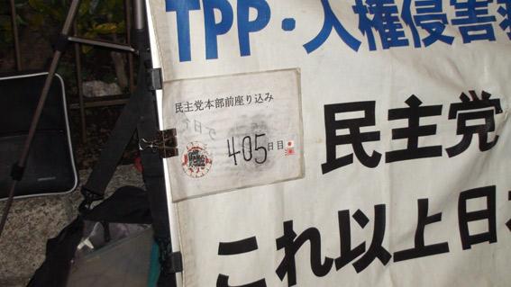 12_1129_03.jpg