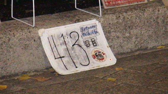 12_1207_03.jpg