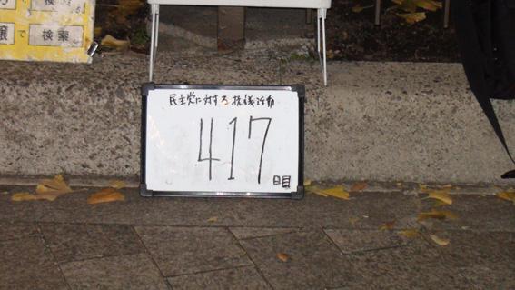 12_1211_03.jpg