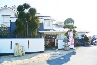ささ山 (2)