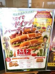 野菜のSUBWAY イオンモール羽生店 (8)