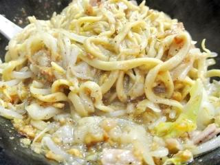 麺屋 桐龍 (9)