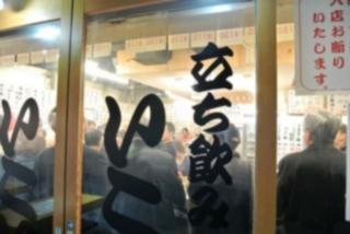 いこい 本店 (9)