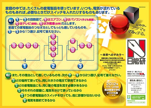 poster_ri.jpg