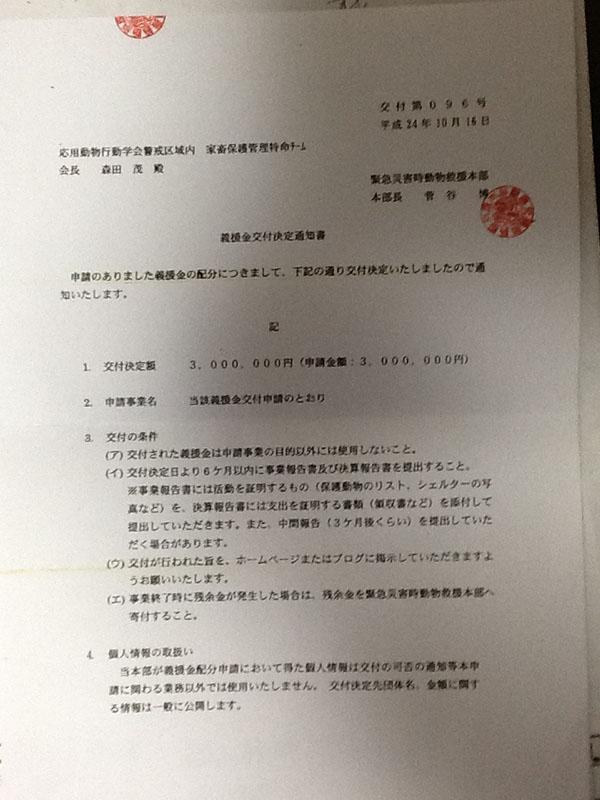 paper-1.jpg