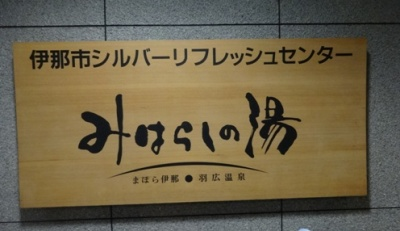 コピー ~ DSC09572