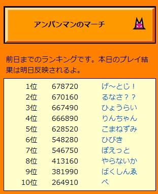 Baidu IME_2012-11-26_21-4-53