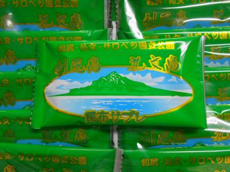 グリーンなパッケージ