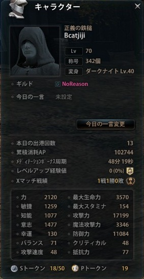 2012_11_18_0002.jpg