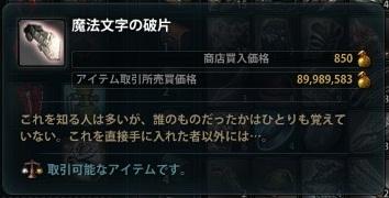 2012_11_26_0004.jpg