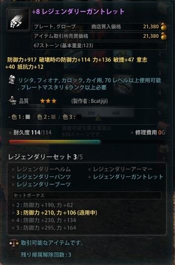 2012_11_27_0003.jpg