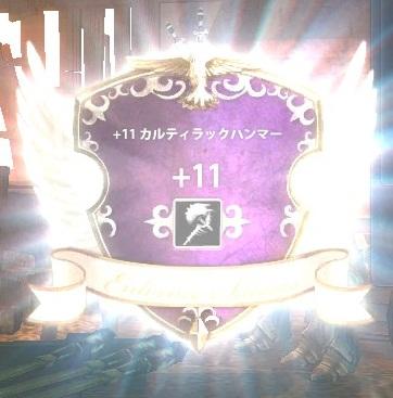 2012_11_28_0010.jpg