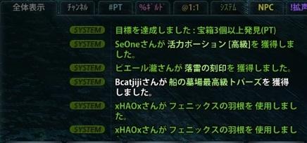2012_12_02_0003.jpg