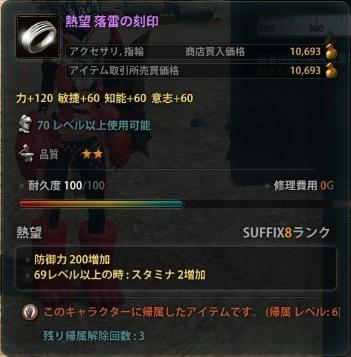 2012_12_02_0005.jpg