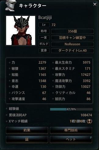 2012_12_03_0007.jpg
