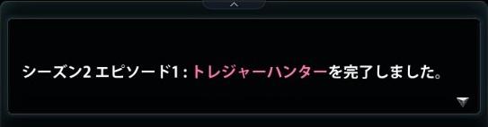 2012_12_08_0001.jpg