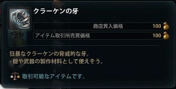 2012_12_08_0004.jpg
