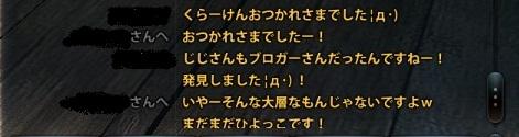 2012_12_09_0000.jpg