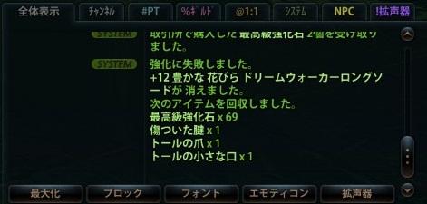 2012_12_09_0001.jpg