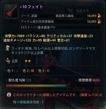 2012_12_09_0002.jpg