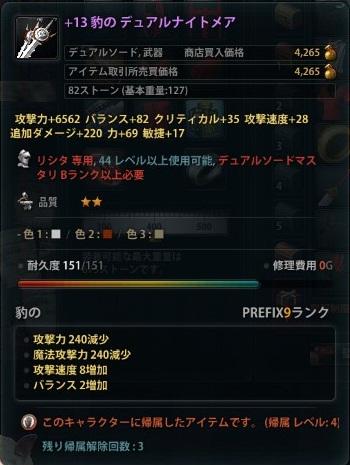 2012_12_14_0003.jpg