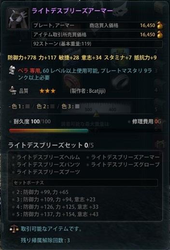 2012_12_24_0002.jpg