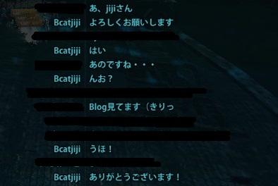 2012_12_24_0003.jpg