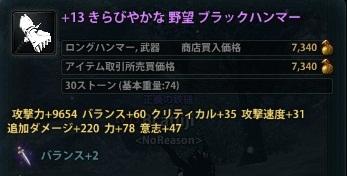 2013_01_11_0003.jpg