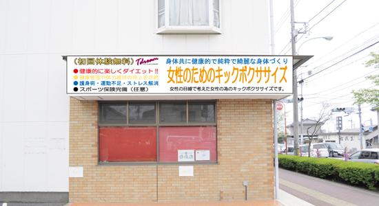 尚武会_001