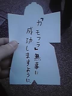 13-01-01_004.jpg