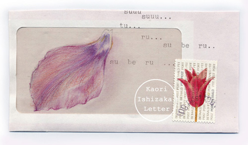 2012.4.28.su-be-ru blog