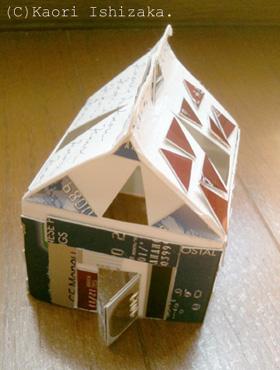 カードハウス280x