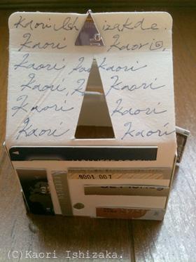 カードハウス 字屋根 3 のコピー280x