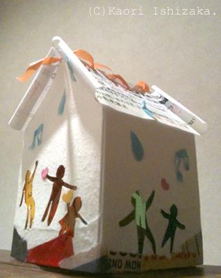 20120923虹音ココロ♪ハウス320x