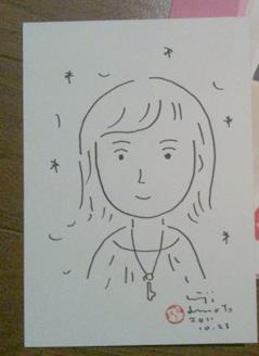 20121001.ゆうじくん作似顔絵