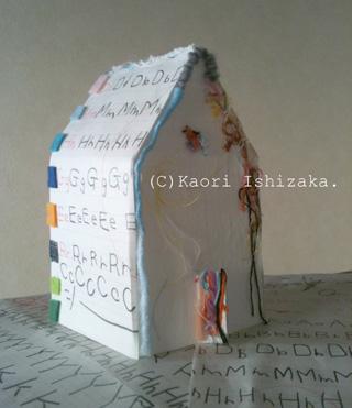 201210英語ハウス ドア320x
