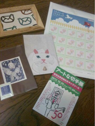 201211切手アート展で