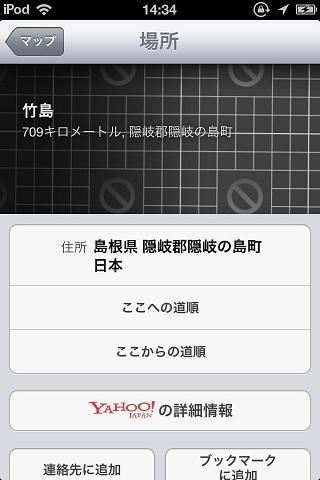 tYsyN.jpg