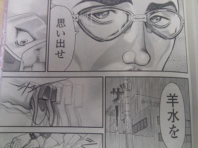 yousui.jpg