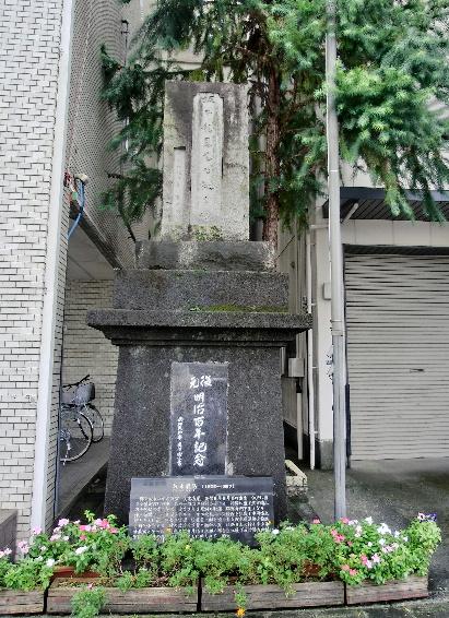 120920-高知観光-9