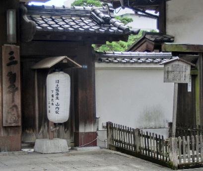 120920-高知観光-4