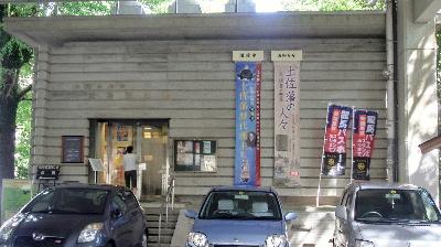 120920-高知観光-2