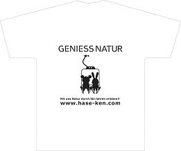 2012Tシャツ裏03aa