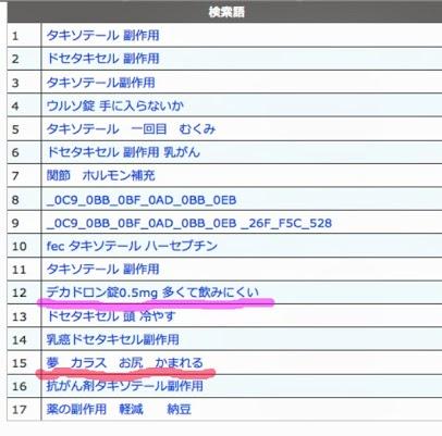 kensaku_525.jpg