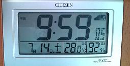 目覚まし兼湿度計。
